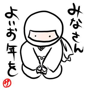 Karin1231_2